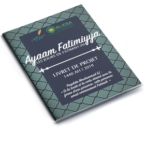 Ayaam Fatimiyyah 1440 | 2019 Project Booklet (French)