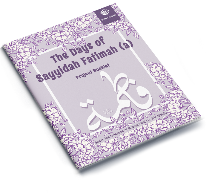 Days of Sayyidah Fatimah Project Booklet 1442 | 2020
