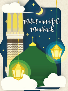 Milad un Nabi Greeting Card (French)
