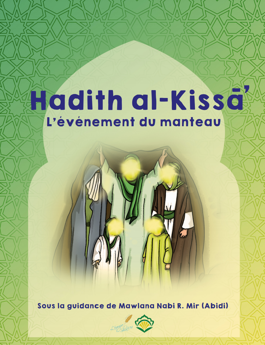 Hadith al-Kisa The Event of the Cloak (French)