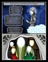 Load image into Gallery viewer, Hadith al-Kisa The Event of the Cloak | Comic
