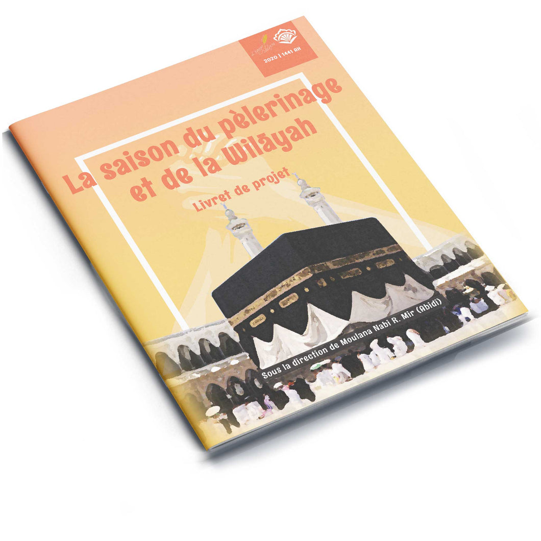 Hajj & Wilayah Season Project Booklet 1441 | 2020 (French)
