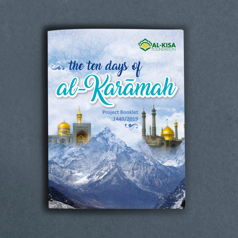 Islamic Projects - 10 Days of al-Karamah | Project Booklet | 1440/2019