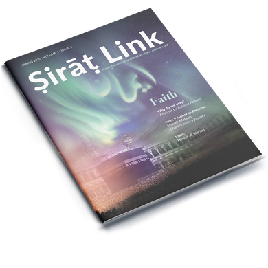 Sirat Link Spring 2020 Volume 1 | Issue 1