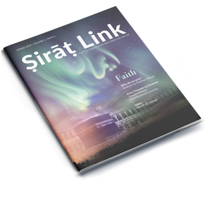 Sirat Link Spring 2020 Volume 1 | Issue