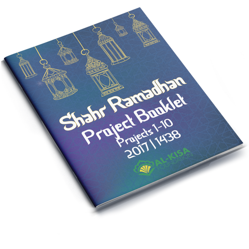 Shahr Ramadan 1438 | 2017 Project Booklet