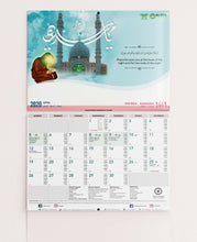 Load image into Gallery viewer, SABA Islamic Calendar 2020 1441-1442 Hijri