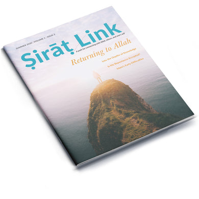 Sirat Link Summer 2020 Volume 1 | Issue 2