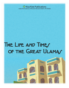 The Life and Times of the Great Ulamas