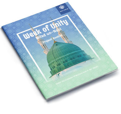 Milad un-Nabi & Week of Unity Project Booklet 1442 | 2020