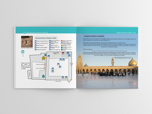 An Illustrated Ziyarah Guide to Iraq