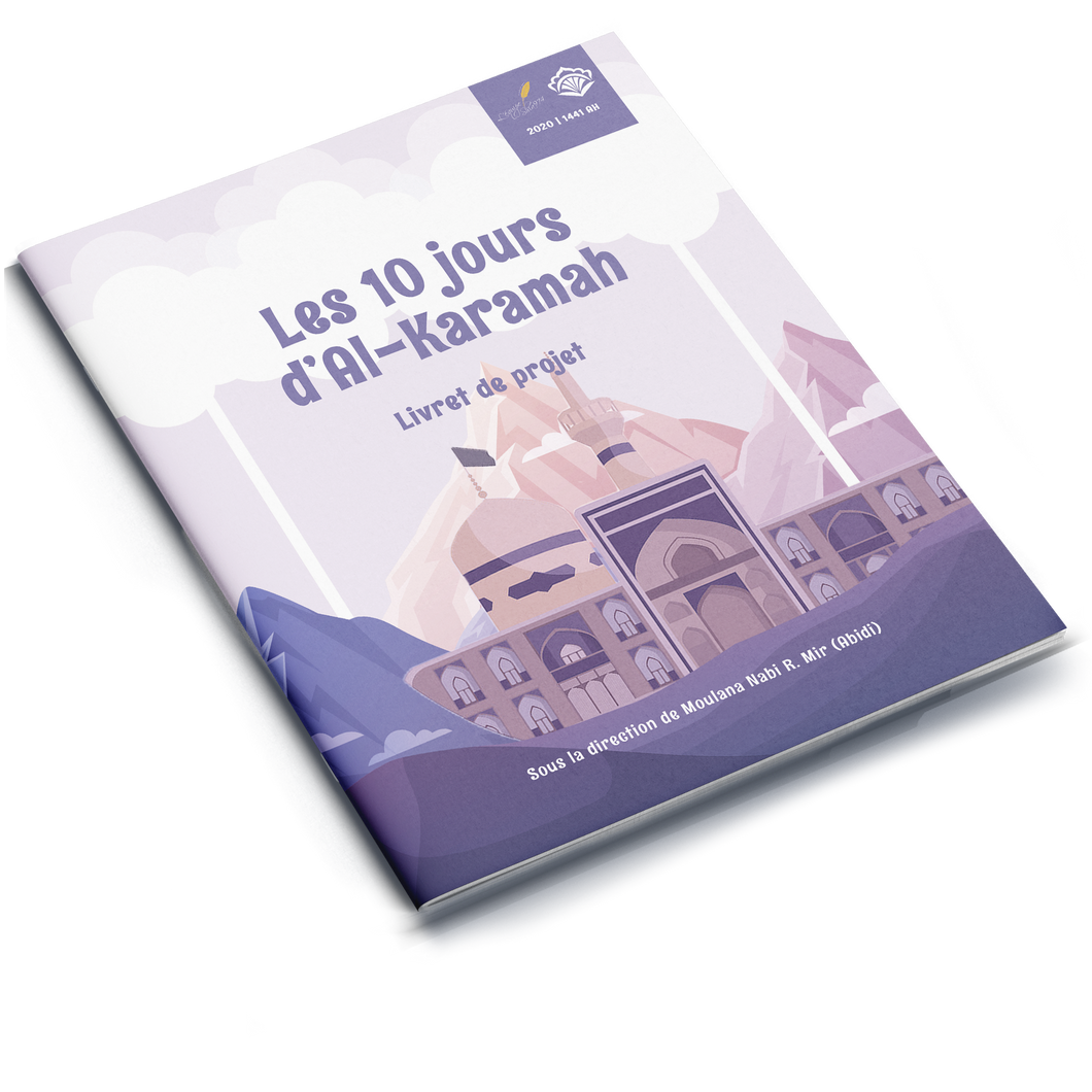 10 Days of al-Karamah | Project Booklet | 1441/2020 (French)