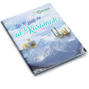 10 Days of al-Karamah | Project Booklet | 1440/2019 (French)