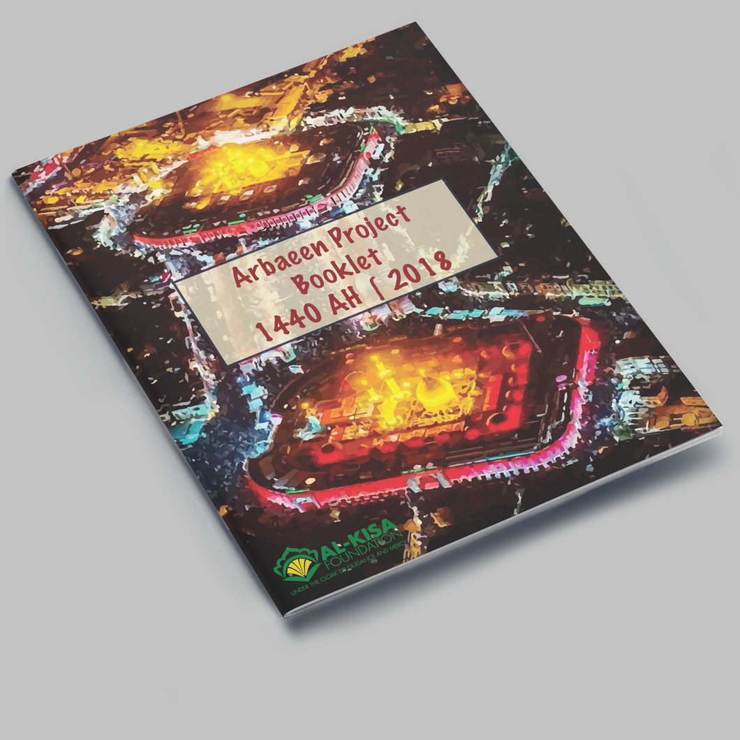 Arbaeen Project Booklet 1440 | 2018