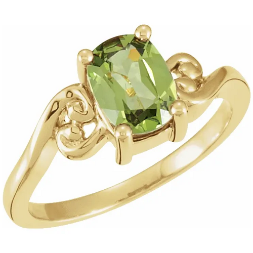 Cushion Solitaire Ring with Peridot in 14K White