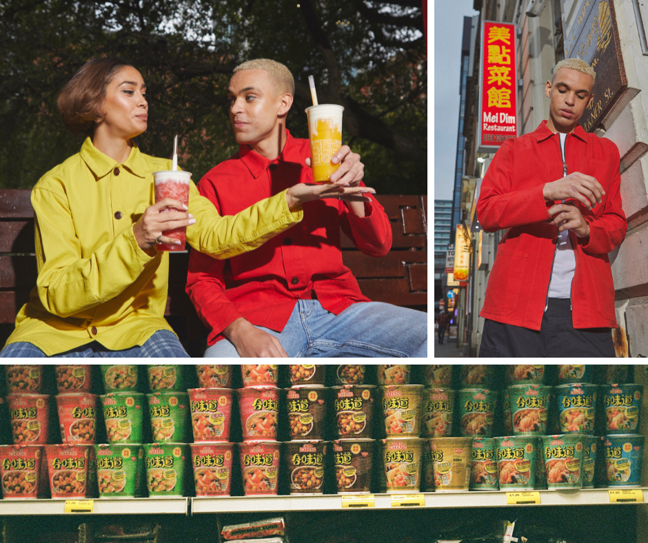 Montage of the Uskees 'Friday Night Treat' campaign photoshoot. Wearing Uskees grapefruit and bright red overshirts in Chinatown, Manchester, UK.