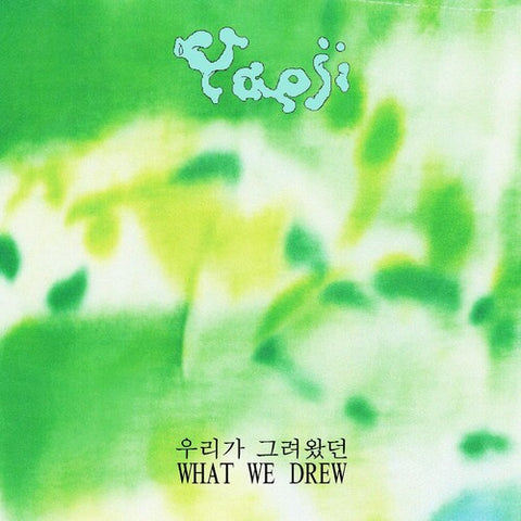 Yaeji-What We Drew (LP)