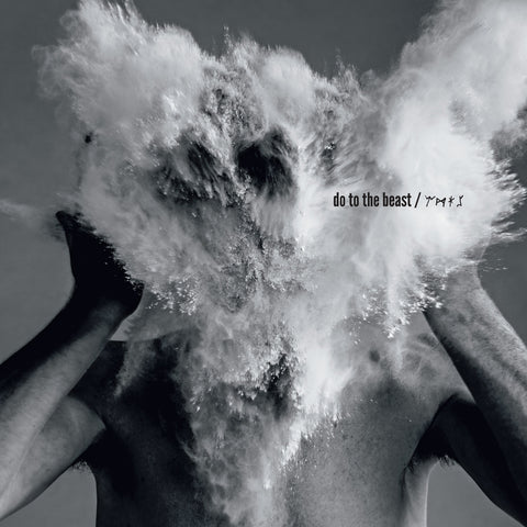 The Afghan Whigs-Do to the Beast