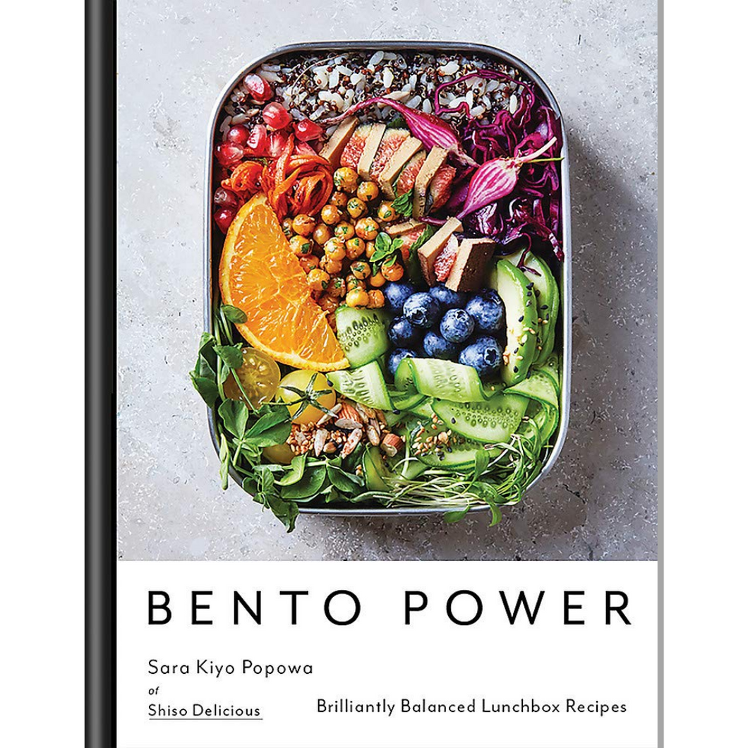BENTO POWER FRONT COVER