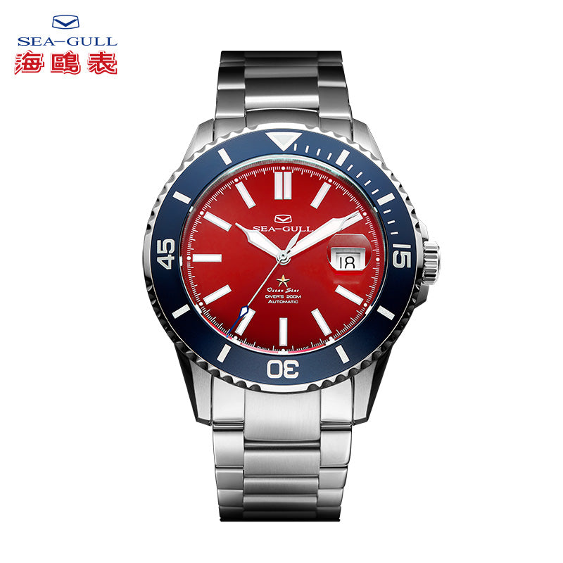 Seagull Red Ocean Star 65th anniversary automatic diving watch 200 meters men's watch 816.52.1206
