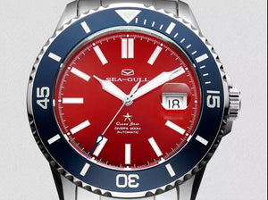 Seagull Red Ocean Star 65th anniversary automatic diving watch 200 meters water resistant 650pcs limited edition men's watch 816.52.1206