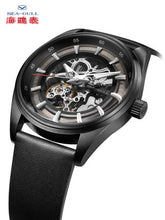 Load image into Gallery viewer, Seagull skeleton 42mm self wind mechanical watch 819.92.6076H
