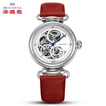 Load image into Gallery viewer, Seagull secret of RHEA series mechanical watch 38mm sapphire crystal