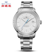 Load image into Gallery viewer, Seagull Fashion Casual Auto Date 5ATM Exhibition Back ST2130 Movement Automatic Men's Watch 816.12.1021