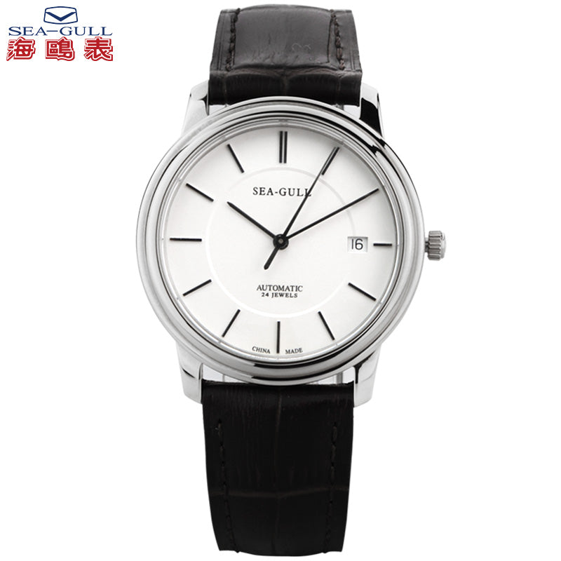 Seagull ultra thin 8mm mechanical ST18 movement automatic self wind watch M201s sapphire crystal