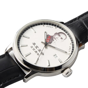 Seagull The 100th Anniversary Of The Revolution Of 1911 Self Wind 40mm Mechanical Men's Watch D100A Limited Edition