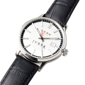 Seagull The 100th Anniversary Of The Revolution Of 1911 Self Wind 40mm Mechanical Men's Watch D100D Limited Edition