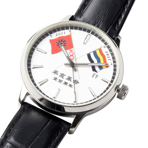 Seagull The 100th Anniversary Of The Revolution Of 1911 Self Wind 40mm Mechanical Men's Watch D100C Limited Edition