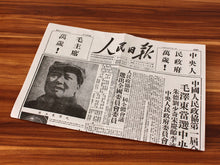 Load image into Gallery viewer, The 70th anniversary of the founding of China seagull limited edition watch men ST2130 movement with newspaper of 1949