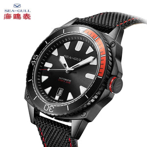Seagull marine diving 200M mechanical watch 6057H