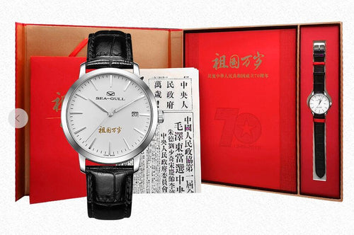 China Chinese national day parade watch 70th anniversary mechanical founding 1949