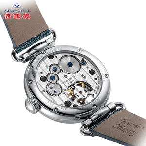 Seagull tourbillon women watch Silver mother of pearl dial Blue stingray leather strap 719.18.8100L manual wind