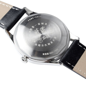 "Seagull first automatic watch Five Star re-issue limited edition mechanical watch ""Wuxing""FKWX"
