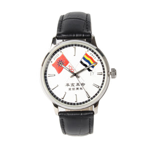 Genuine Seagull The 100th Anniversary Of The Revolution Of 1911 Self Wind 40mm Mechanical Men's Watch D100C Limited Edition