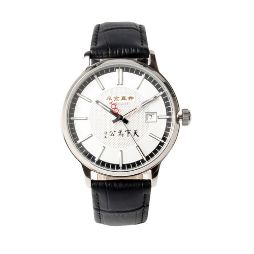 Genuine Seagull The 100th Anniversary Of The Revolution Of 1911 Self Wind 40mm Mechanical Men's Watch D100D Limited Edition