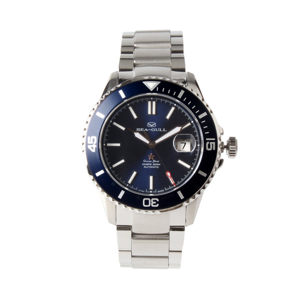 seagull automatic watch mechanical ocean star