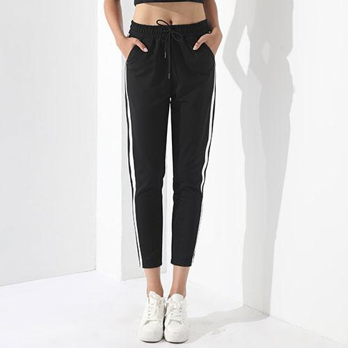 Black Harem Striped Pants