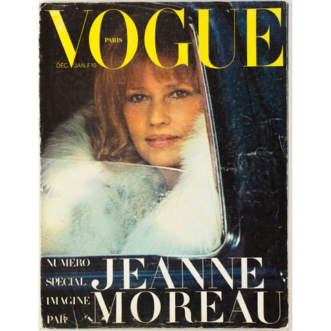 Jeanne Moreau Edited Paris Vogue Christmas Issue - December 1969/January 1970 Helmut Newton & Guy Bourdin also...