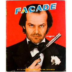 Facade Magazine Issue Number 7 Jack Nicholson Sarah Moon Pierre Commoy & Gilles Blanchard