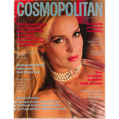 Jerry Hall Nastassja Kinski Cosmopolitan Magazine December 1982