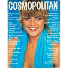 Kirsty Toscani Cosmopolitan  Magazine March 1979