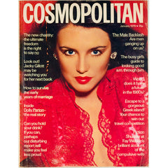 Isabelle Adjani Dolly Parton Cosmopolitan Magazine January 1979