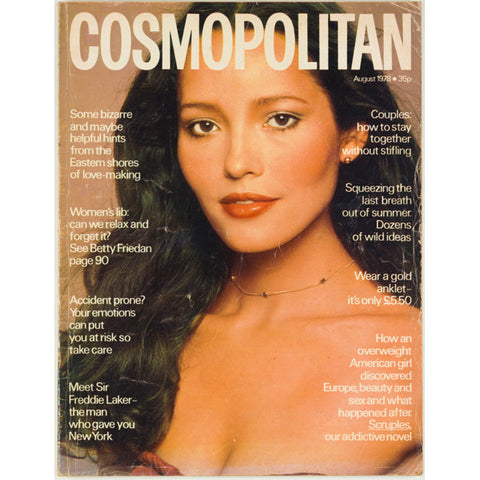 Barbara Carrera Cosmopolitan Magazine August 1978