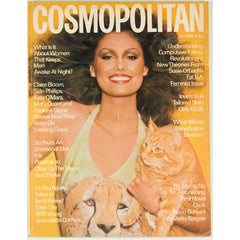 Angeleen Cat Cover Mary Quant Cosmopolitan magazine April 1978