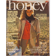 Honey Magazine UK April 1978 Travel Issue New York Guide in 1978 Studio 54 Egypt