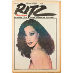 Marisa Berenson Kate Bush OZ IT Terence Stamp RITZ Magazine